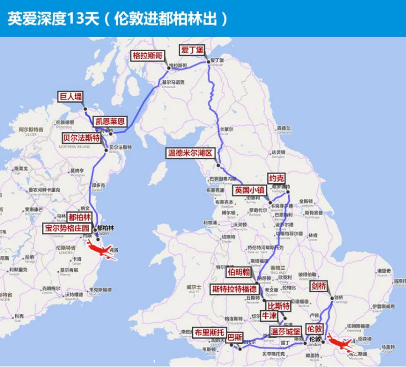 伦敦地图线路设计图